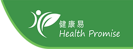 Health Promise link-01.png