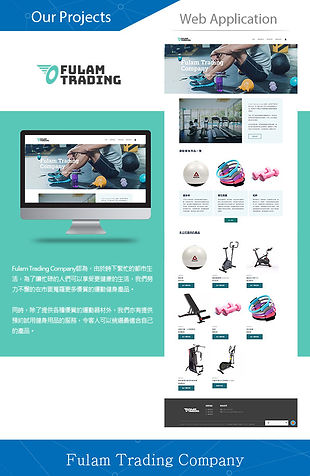 _Fulam-Trading-Company.jpg