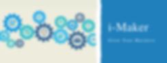 BUD 專項基金,BUD 企業支援計劃