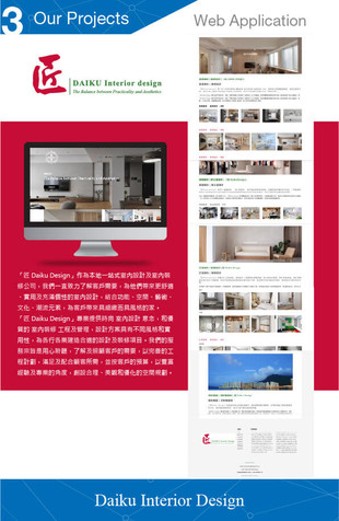 iMaker Portfolio for 客戶資料-14.jpg