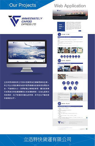iMaker Portfolio for 客戶資料-26.jpg