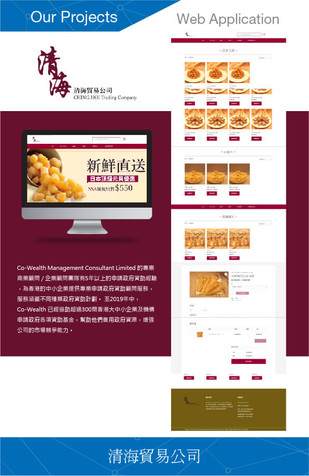 iMaker Portfolio for 客戶資料-20.jpg