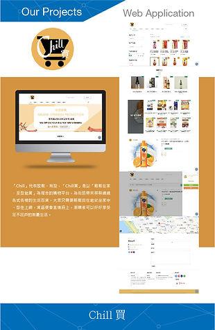 iMaker Portfolio for 客戶資料-24.jpg