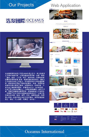 iMaker Portfolio for 客戶資料-18.jpg