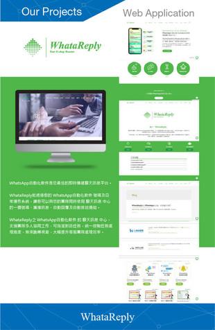 iMaker Portfolio for 客戶資料-19.jpg