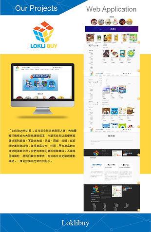 iMaker Portfolio for 客戶資料-16.jpg
