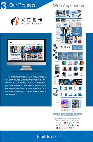 客戶資料,i-Maker -13