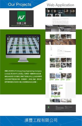 iMaker Portfolio for 客戶資料-27.jpg
