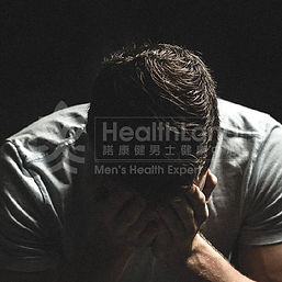 早洩, 早洩改善, HealthLand諾康健 -pic04