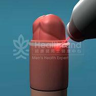 割包皮,  割包皮手術, HealthLand諾康健 -pic06