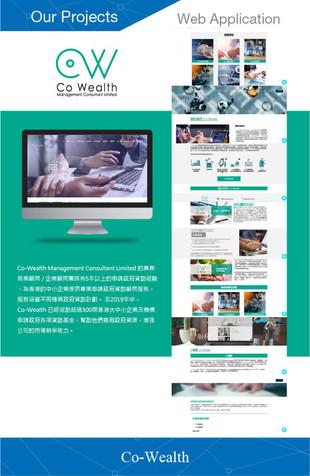 iMaker Portfolio for 客戶資料-17.jpg