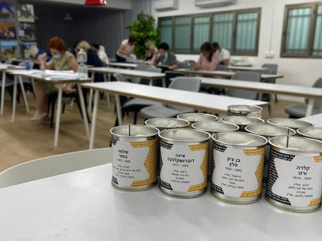 ערב יום הזיכרון לשואה ולגבורה, ההתאחדות הישראלית לכלבנות מרכינה ראשה ומתייחדת עם זכר 6 מיליון הנספים