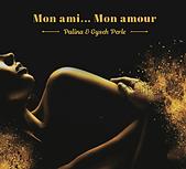 Mon Ami Mon Amour Itunes.png