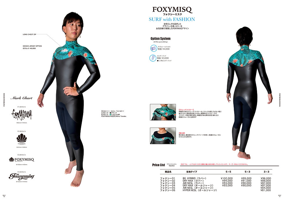P10~P11 FOXYMISQ.jpg