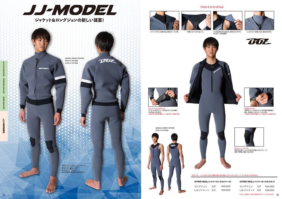 2019 JJ-model.jpg