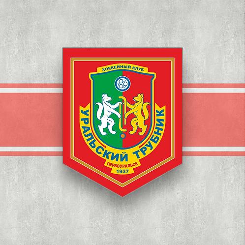 """Вымпел ХК """"Уральский трубник"""" (малый)"""