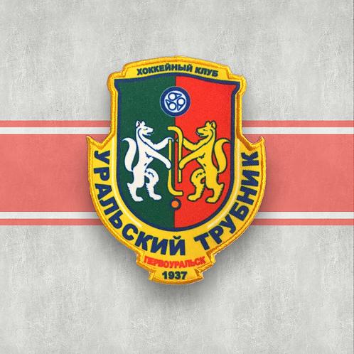 """Шеврон-герб ХК """"Уральский трубник"""" (стандартный)"""