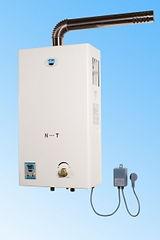 Газовые проточные водонагреватели серии TURBO Comfort