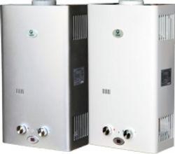 Отопительное и водонагревательное оборудование«ТАГАНРОГ ГАЗОАППАРАТ»