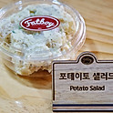 Deli Potato Salad (감자 샐러드)