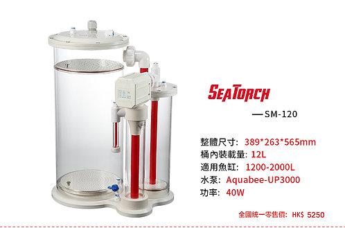 SeaTorch 鈣反應器 SM-120