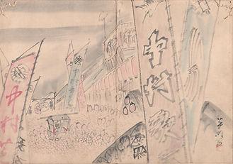 図2『芦国芝翫帖』歌舞伎小屋前の賑わい.JPG
