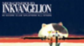 inkvangelion-Cup-Promo_Cleanup-Recovered