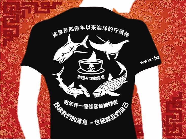 Chinese Classic Black