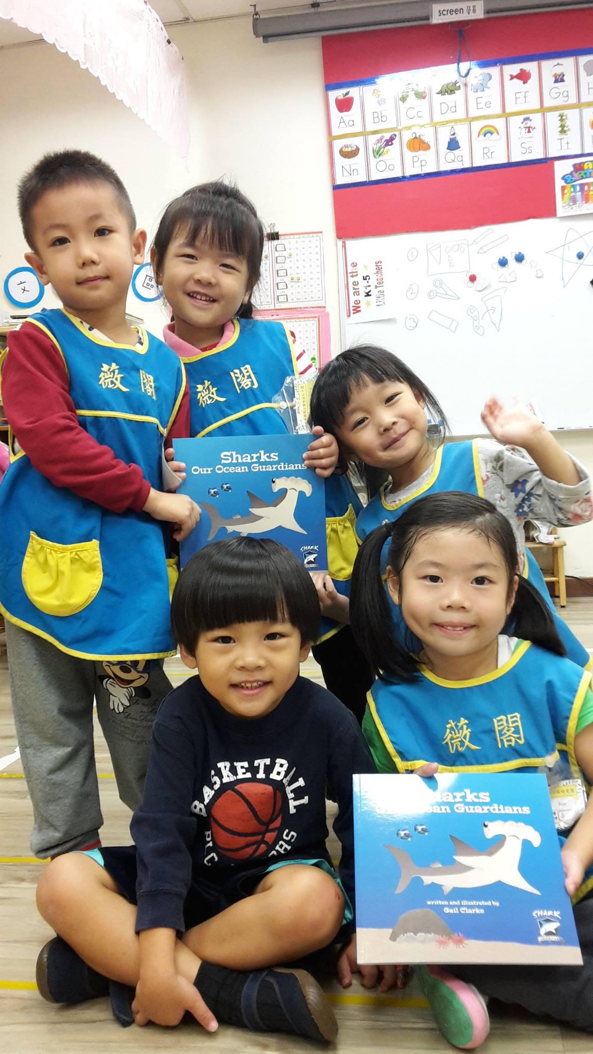Kids love the Shark book
