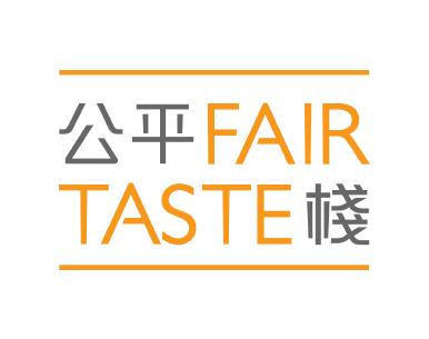 fair_taste_resized