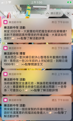 App notification