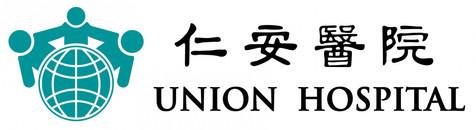 Union_Hospital_PNG.jpg