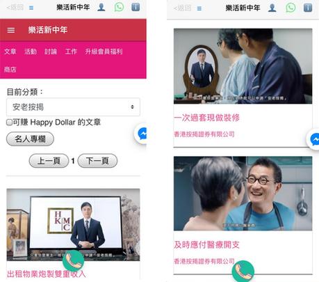 Designated Web/App Page