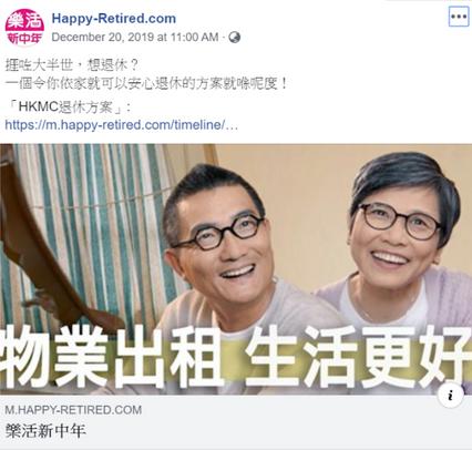 Finance sector (Hong Kong Mortgage Corporation)
