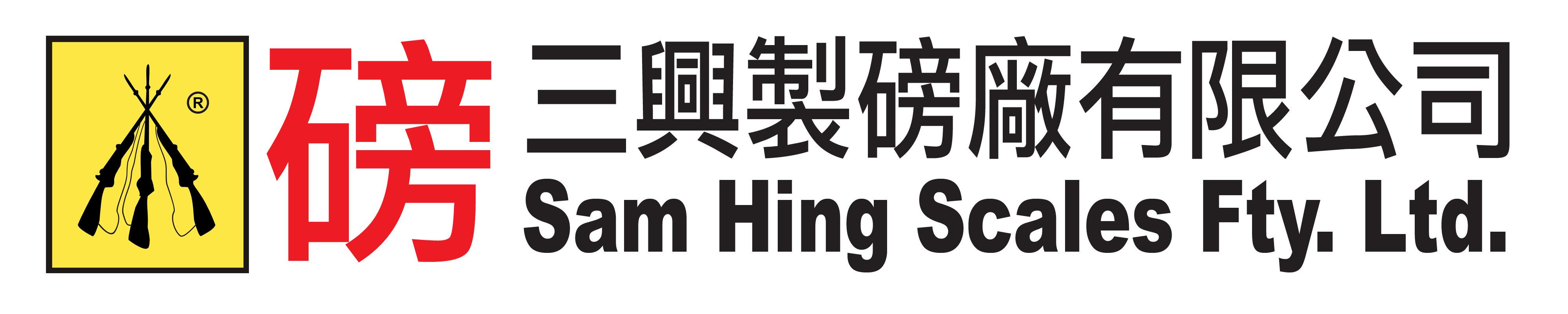 samhing_banner_01