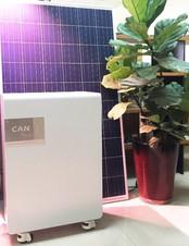 dm - Solar / Utility Power Bank