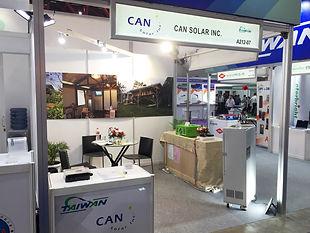 Can Solar booth A212-07.JPG