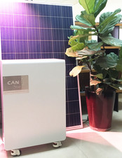 dm - Solar / Utility Power Bank (中文)