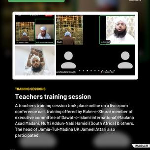 Teachers Training Session