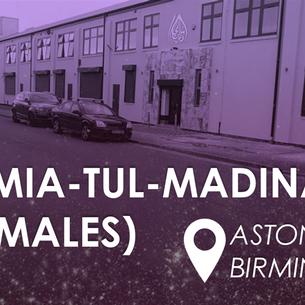 Visit To Jamia-Tul-Madina Birmingham (females)