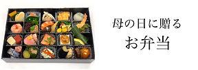 母の日アイコン_edited.jpg
