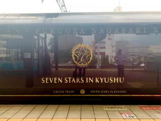 JRクルーズトレイン「ななつ星in九州」にて
