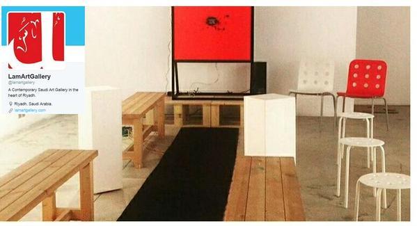 Multimedia Art Installation