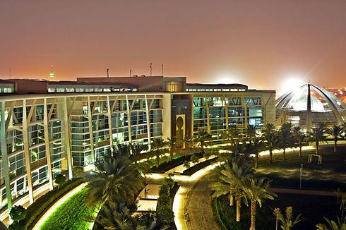 Alfaisal University.jpg