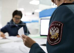 Наказания за нарушение сроков подачи документов временно отменены
