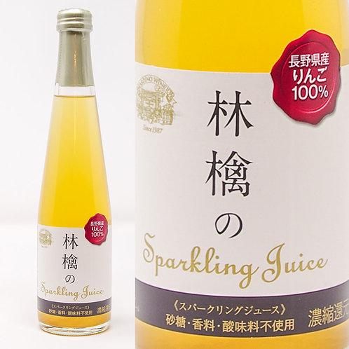 林檎のスパークリングジュース