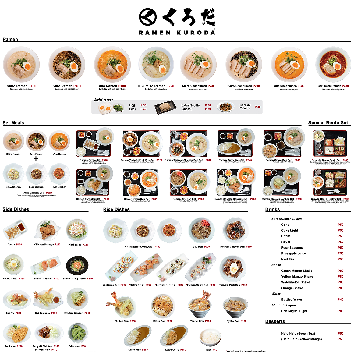 WEBSITE-MENU_NEW_s.png
