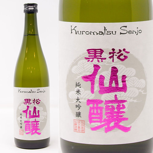 黒松仙醸 純米大吟醸 プロトタイプ 720ml