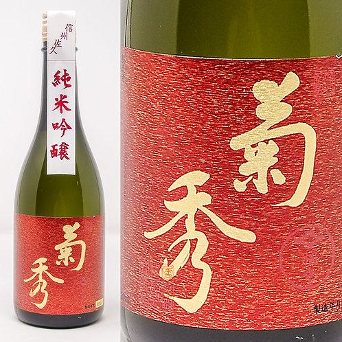純米吟醸 菊秀 720ml