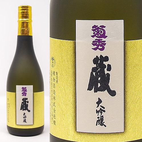 大吟醸 蔵 出品原酒  720ml